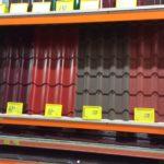 купить кровельный материал керамопласт