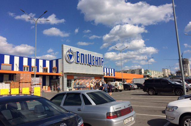 купить кровельный материал керамопласт в Харькове