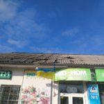 шифер, крыша