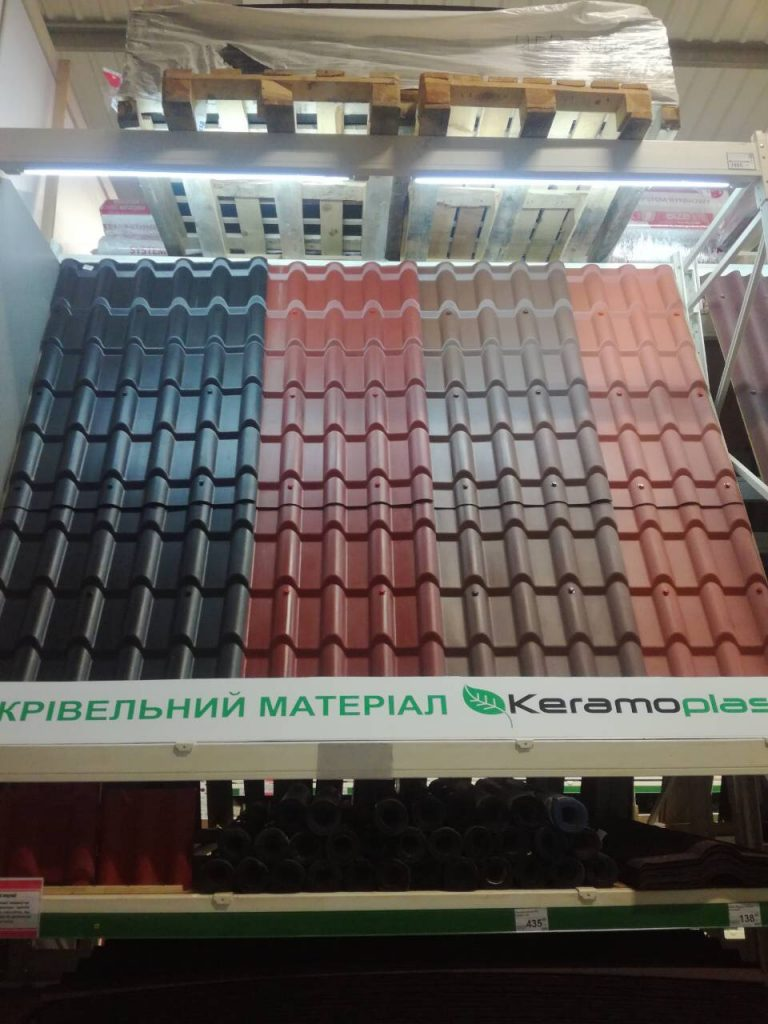 керамопласт 1