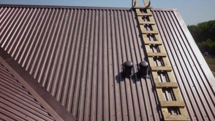 крыша слишком часто используется
