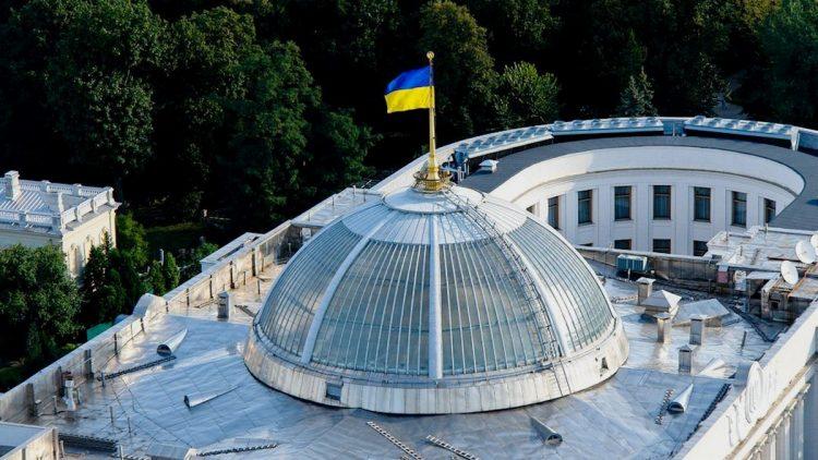 купола